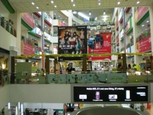 mall-offer